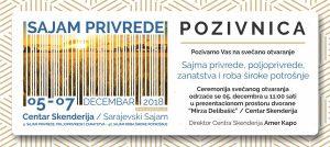 Sajam privrede, poljoprivrede, zanatsva - dvorana ''Mirza Delibašić'' / Centar Skenderija