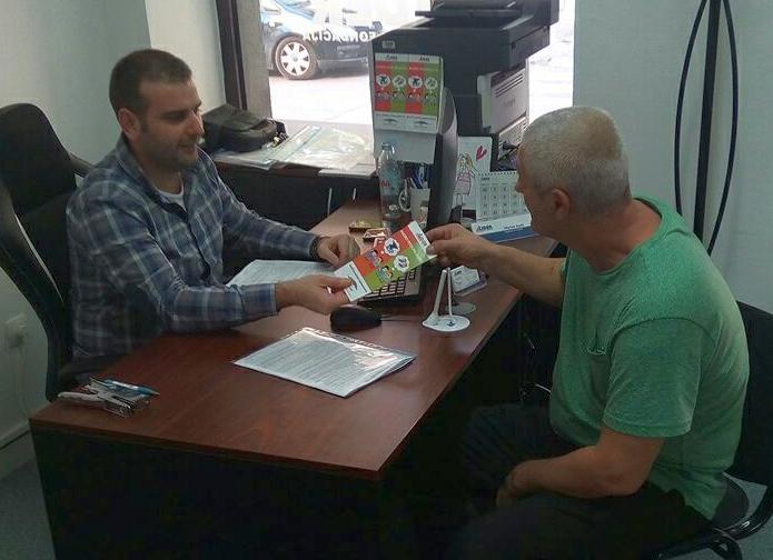 "Kampanja ""Mudro pozajmljujte"" ured Mostar"